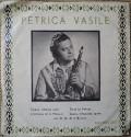 Vasile Petrica